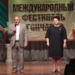В Скопине завершился Международный фестиваль гончаров