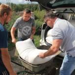 В рамках акции «Лучший друг» томичи передали более 500 кг корма