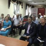 В Дмитровском городском округе прошло заседание местного политсовета партии «Единая Россия»