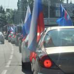 Иркутские партийцы провели автопробег к 350-летию флага России