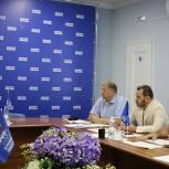 Сергей Филимонов рассказал о деятельности региональной дискуссионной площадки