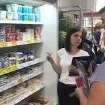 Соблюдение требований по выкладке молочной продукции проверили партийцы Волжского района
