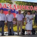В Михайлове отметили День города