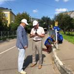 Акцию «Безопасная дорога в школу» провели в микрорайоне Львовский в Подольске