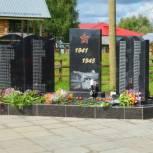 «Единая Россия» увековечила память погибших фронтовиков Вомына обелиском