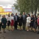 Неверкинский район: Депутаты Сергей Есяков и Ильдар Акчурин приняли участие в совещании педагогов
