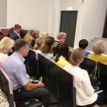 Химкинские педагоги приняли участие в дискуссии по снижению административной нагрузки