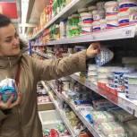 Народные контролёры выявили нарушения при выкладке молочных продуктов в 23 магазинах региона