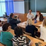 На дискуссионной площадке в Серпухове обсудили антибюрократические учительские инициативы