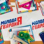В Коми члены партии «Единая Россия» поддержали акцию «Собери ребенка в школу»