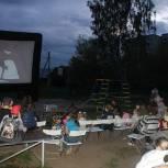 Во дворах Коврова проходят открытые кинопоказы