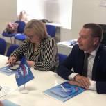 Сторонники Сергиева Посада провели информационно-разъяснительную встречу по нацпроекту «Малое и среднее предпринимательство»