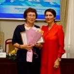 В Тобольске прошла традиционная Августовская конференция педагогов