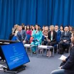 В «Единой России» предложили сократить бюрократическую нагрузку на учителей