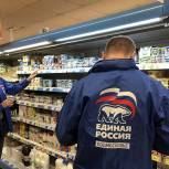 Партийцы городского округа Клин провели мониторинг магазинов