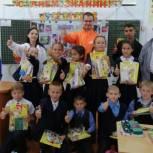 Общественники помогли собрать школьные принадлежности для амурских школьников