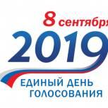 К полудню в Коми проголосовали почти восемь тысяч избирателей