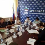 В  Брянске подвели итоги летней оздоровительной кампании