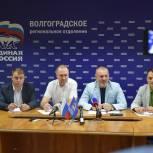 Региональное отделение Партии «Единая Россия» подводит итоги ЕДГ