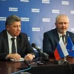 Мандат областного депутата в Костроме получил кандидат от партии «Единая Россия»