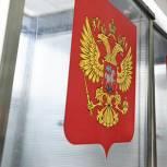 Памфилова: 25 из 45 кандидатов, прошедших в МГД, были поддержаны «Единой Россией»