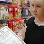 Труновские партийцы проверили торгующие школьными товарами магазины