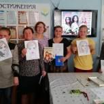 Сторонники Партии провели урок красоты для людей с инвалидностью в Койгородке