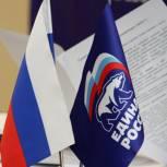 В региональном парламенте состоялась пресс-конференция по итогам тридцать первого заседания Думы Югры