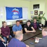 Вопросы привлечения детей и подростков к участию в проекте «Детский спорт» обсудили в Подольске