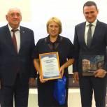 В Тюмени наградили лучших секретарей первичных отделений