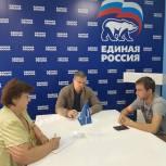 Прием граждан по личным вопросам прошел в Сергиево-Посадской общественной приемной местного отделения Партии