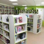 Рязанская библиотека-филиал №6 переехала в новое здание