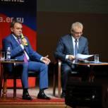 В Пензе прошла региональная партийная конференция