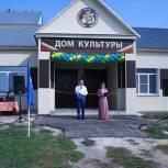 Алексеевский сельский Дом культуры стал более современным и комфортным