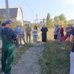 Жители поселка Дачный пожаловались депутату на аварийное состояние газопровода