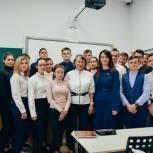 Ольга Швецова провела парламентский урок для старшеклассников