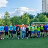 В районе Раменки прошел дворовый товарищеский футбольный турнир