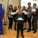 Домодедовцы приняли участие в интеллектуальной игре «РосКвиз»