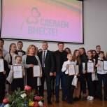 В Липецке наградили победителей акций «Русский Крым и Севастополь» и «Здоровое питание – активное долголетие»