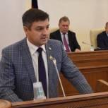 Краевые депутаты фракции «Единая Россия» поддержали законодательную инициативу коллег из БГД