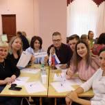 Партийцы из Павловского Посада стали участниками интеллектуальной игры «РосКвиз»