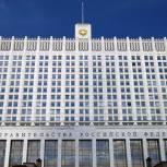 Правительство внесло в Госдуму проект федерального бюджета на 2020-2022 годы