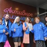 В Солнечногорске открыли центр «Активное долголетие»