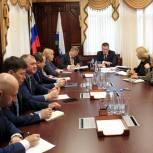 Сергей Коткин обсудил с коллегами из окружного Собрания законодательные инициативы региона