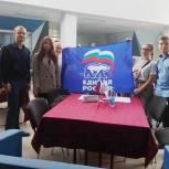В Наро-Фоминске партийцы и сторонники «Единой России» сыграли в «РосКвиз»
