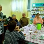 Старшее поколение магаданцев пригласили в Школу здоровья