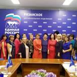 Подведены итоги регионального этапа VII Всероссийского конкурса «Воспитатели России»