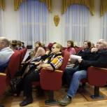 В Переславле в рамках проекта «Школа грамотного потребителя» обсудили вопросы ЖКХ