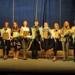Малов вручил сертификаты на именные стипендии студентам Чувашии