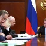 Медведев ждет план по дополнительным мерам для обеспечения экономического роста